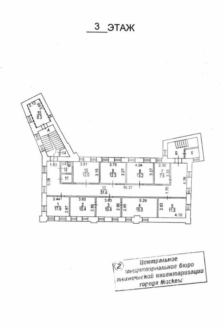 Овчинниковская наб, 6с1 – фото 17