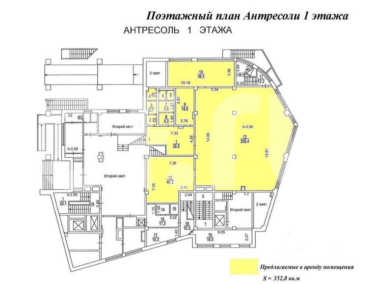 Мосфильмовская, 38а