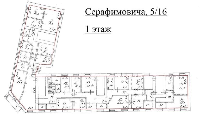 Серафимовича, 5/16 – фото 4