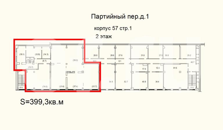 Партийный переулок , 1к57 – фото 8