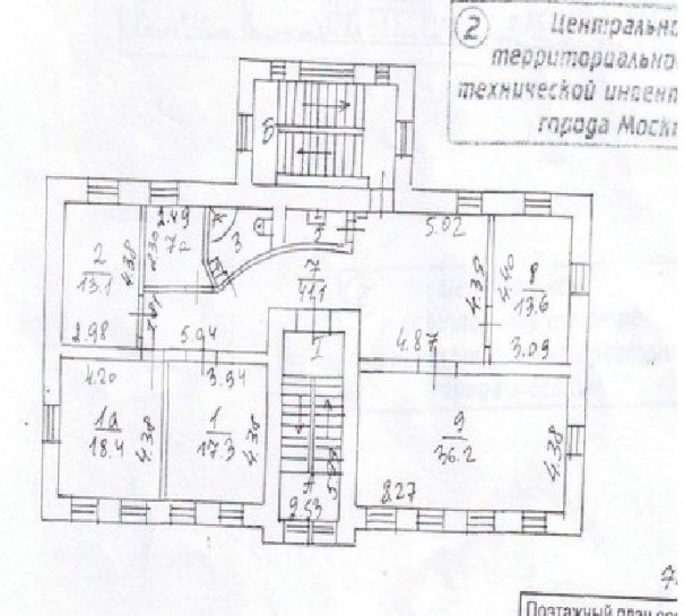 Малая Грузинская, 10с1 – фото 7