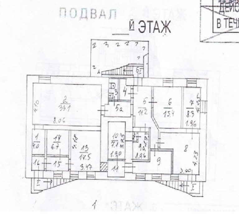 Малая Грузинская, 10с1 – фото 4