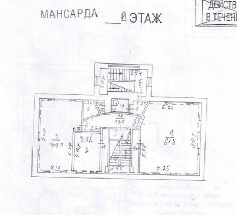 Малая Грузинская, 10с1 – фото 8