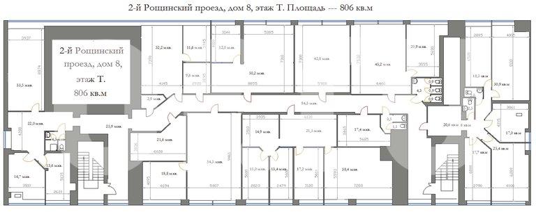 Серпуховской Двор 1 – фото 18