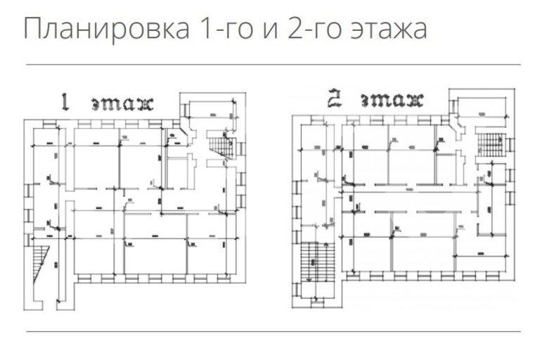 Трубниковский пер, 22с2 – фото 14