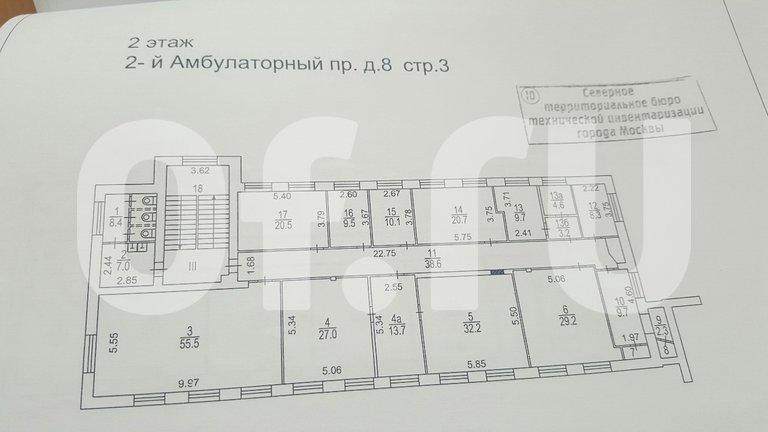2-й Амбулаторный пр-д, 10 – фото 17