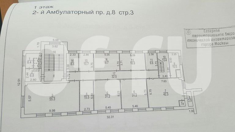 2-й Амбулаторный пр-д, 10 – фото 16