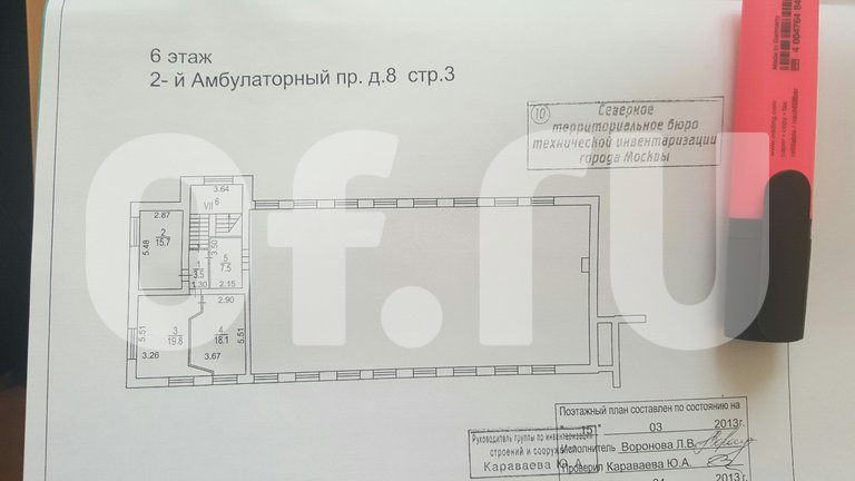 2-й Амбулаторный пр-д, 10 – фото 22