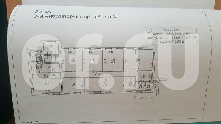 2-й Амбулаторный пр-д, 10 – фото 18