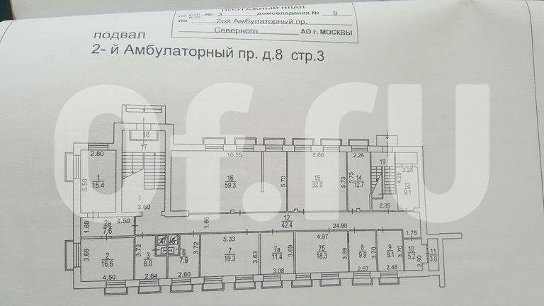 2-й Амбулаторный пр-д, 10 – фото 19