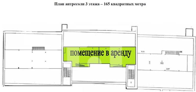 Автозаводский – фото 10