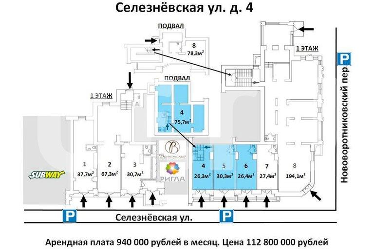 Селезневская 4  – фото 14
