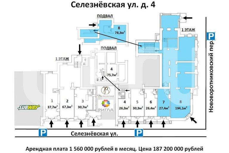 Селезневская 4  – фото 13