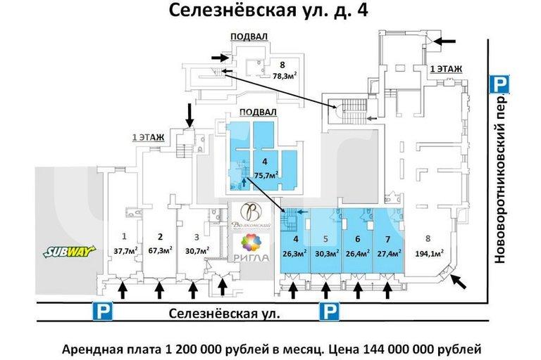 Селезневская 4  – фото 11