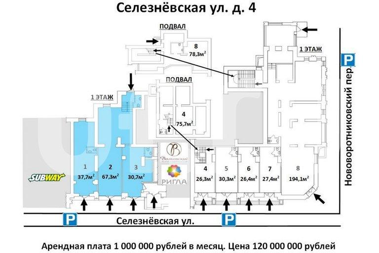 Селезневская 4  – фото 8