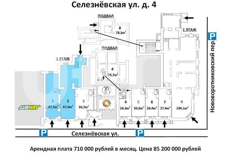 Селезневская 4  – фото 10