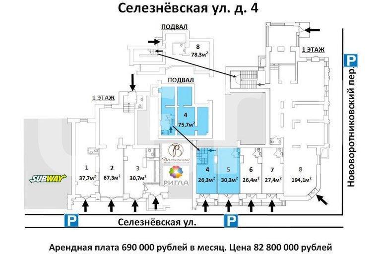 Селезневская 4  – фото 12