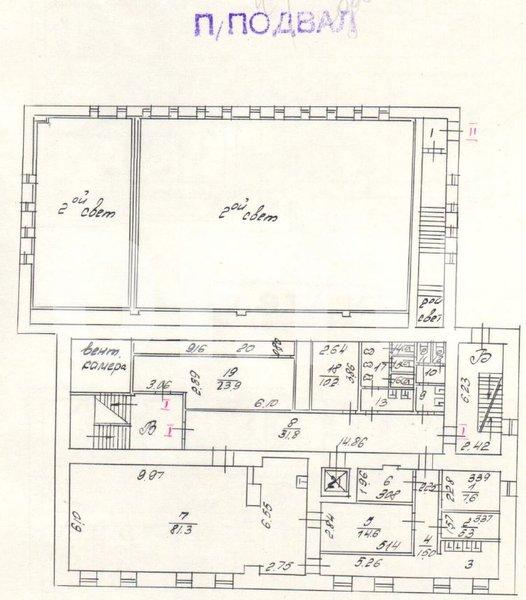 1-й Смоленский переулок, д.7 – фото 2