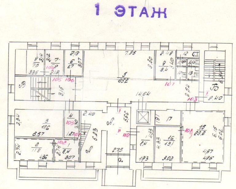 1-й Смоленский переулок, д.7 – фото 3