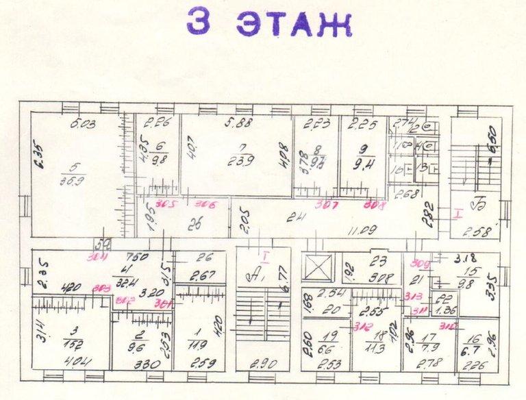 1-й Смоленский переулок, д.7 – фото 5