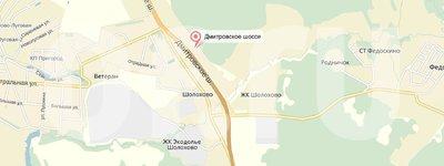 Продажа участка земли 0,65 Га на 16 км Дмитровского шоссе