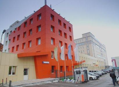 Калейдоскоп, фото здания