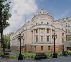 Фото Волхонка, 6с2