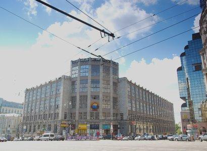 Центральный Телеграф, фото здания