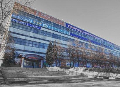 В Отрадном, фото здания