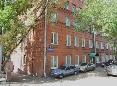 Большая Якиманка, 38, фото здания