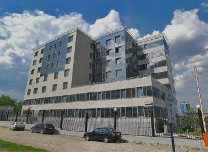 Отделение УВД, фото здания