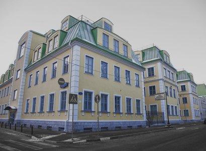 Дом Немецкой Экономики, фото здания