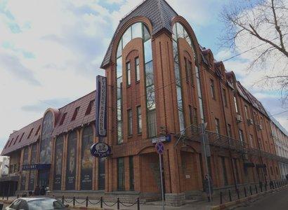 Горизонт, фото здания