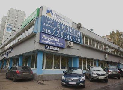 Пр-т Андропова, 15, фото здания