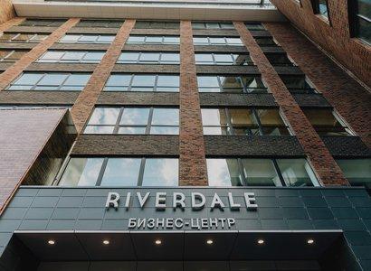 Ривердэйл, фото здания