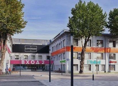 Станколит, фото здания
