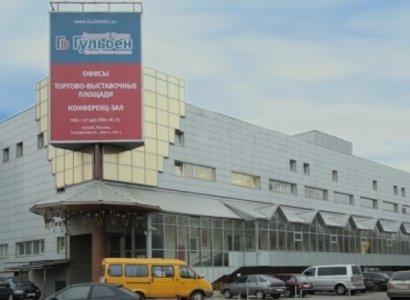Гульден, фото здания