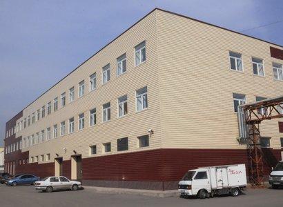 """ОАО """"Мосхладокомбинат №14"""", фото здания"""