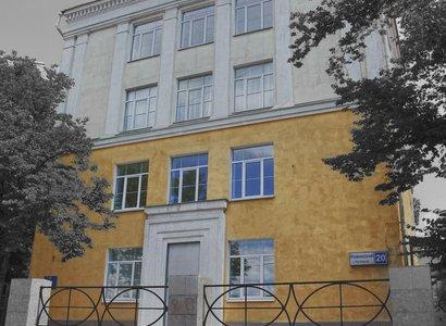 Новинский б-р, 20, фото здания