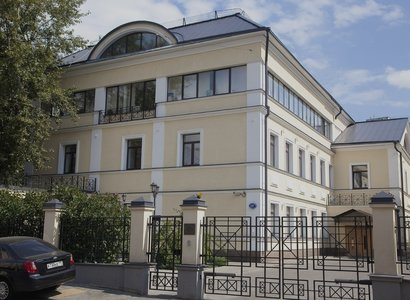 Есенинский особняк, фото здания