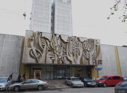 1-ый Щипковский пер, 20, фото здания