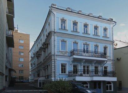 Нащокинский пер, 10, фото здания