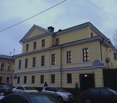 Фото Мал. Ордынка, 20с1