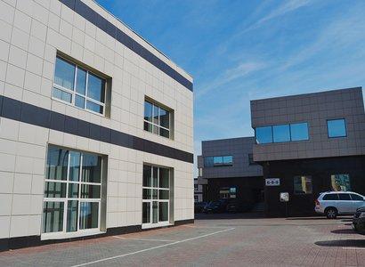 Центр-Т, фото здания