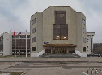 Профсоюзная, 125, фото здания