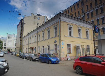 Настасьинский пер, 2-8, фото здания