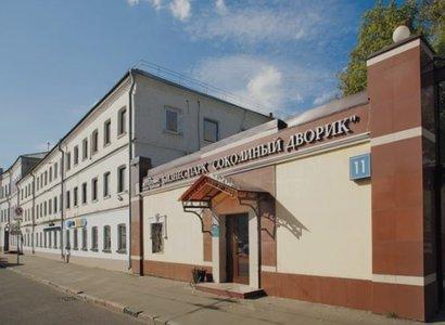 Соколиный Дворик, фото здания