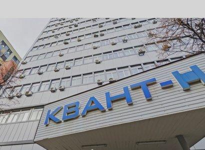 Квант Н, фото здания