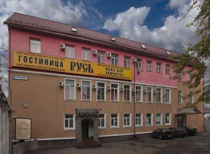Русь, фото здания