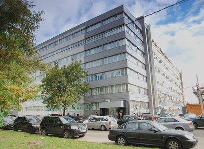Магистраль, фото здания